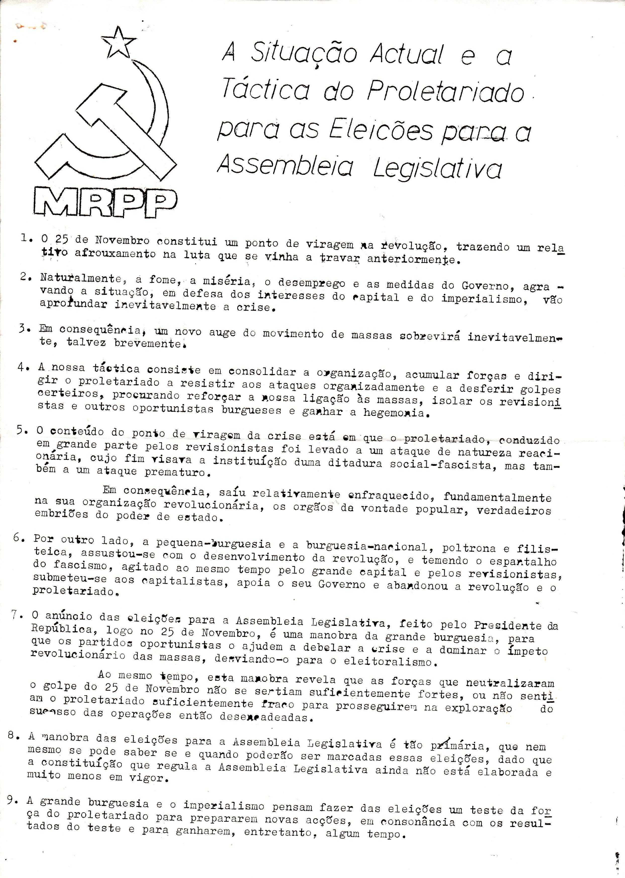 MRPP_1976_sd_0006