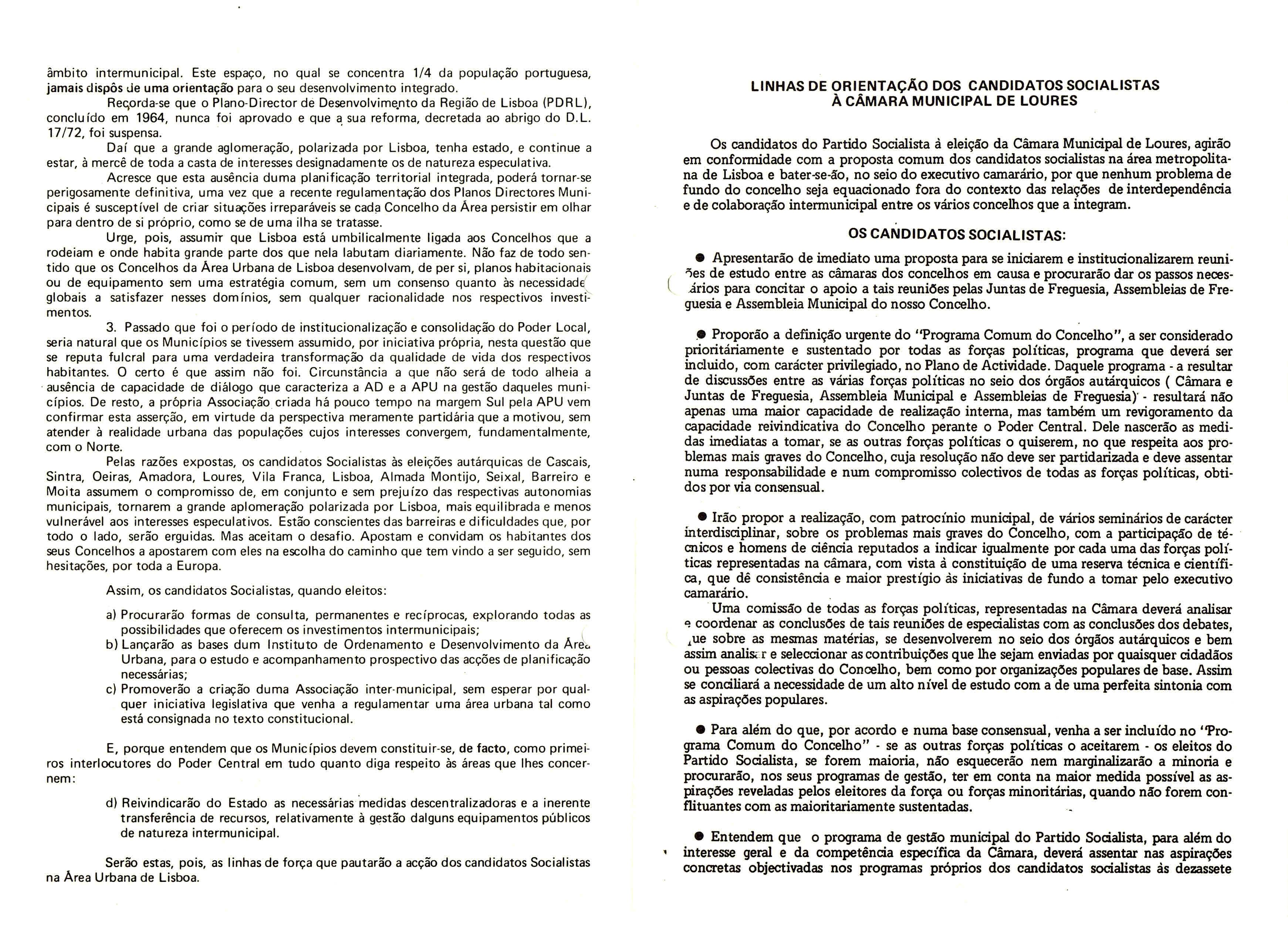 PS LOURES AUTÁRQUICAS 1982 MANIFESTO 2