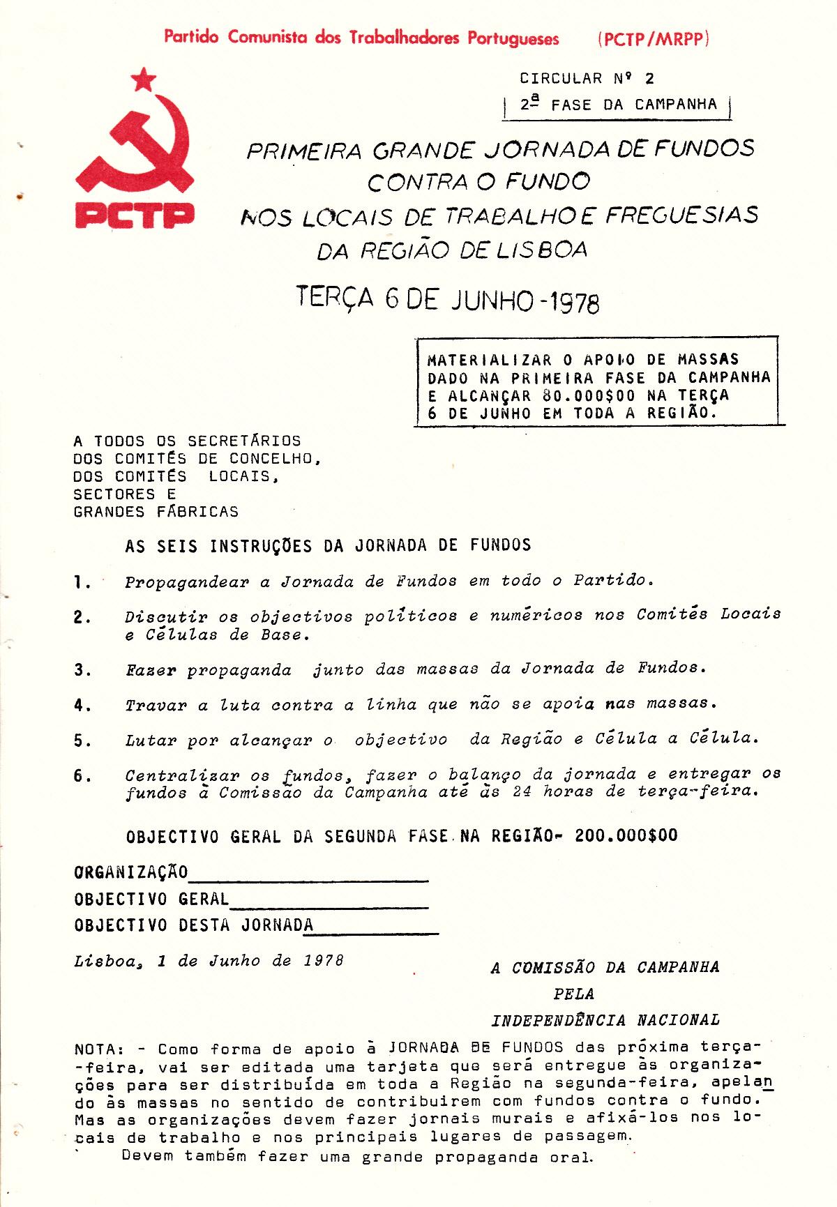 MRPP_1978_06_01