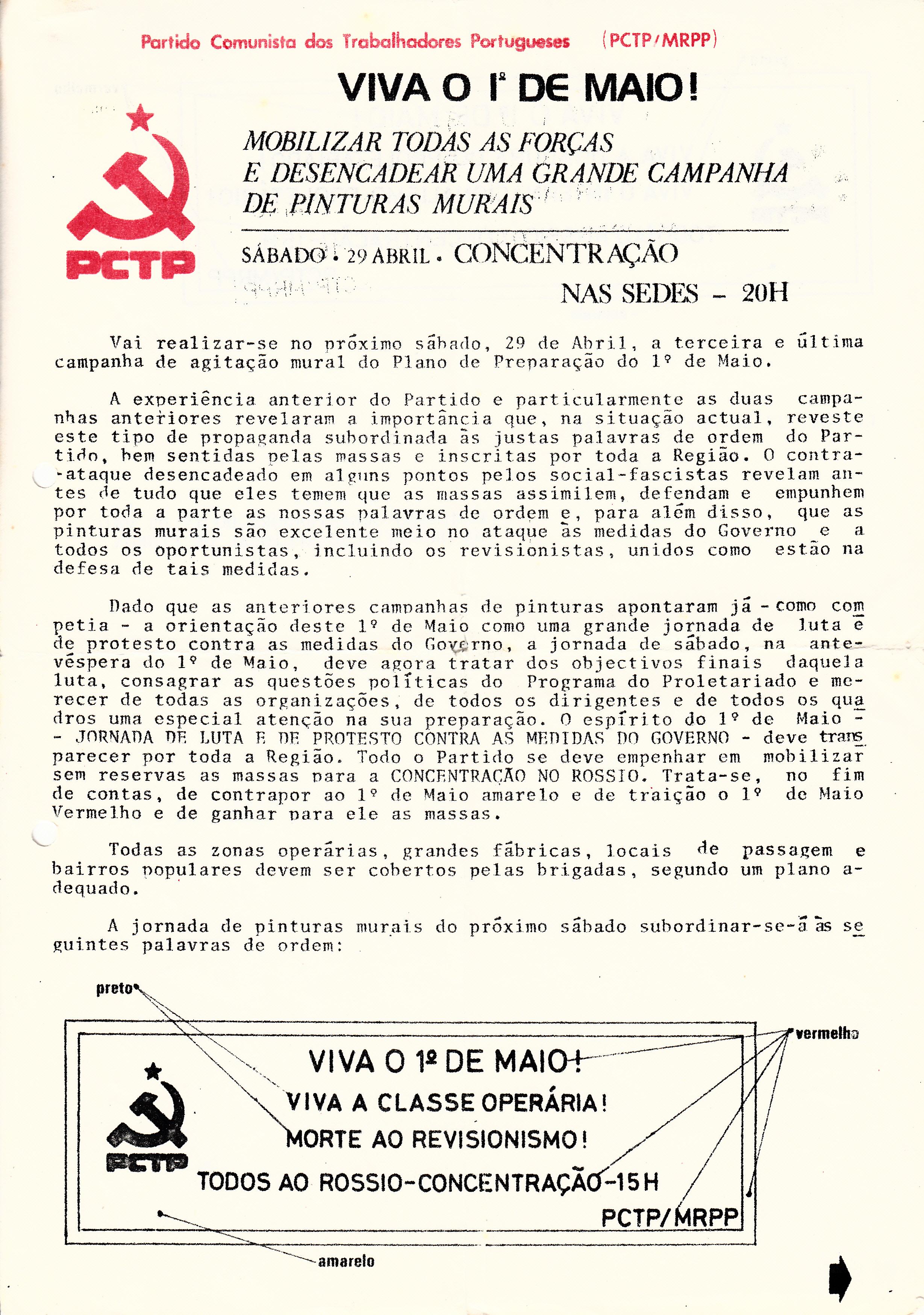 MRPP_1978_04_27___0001