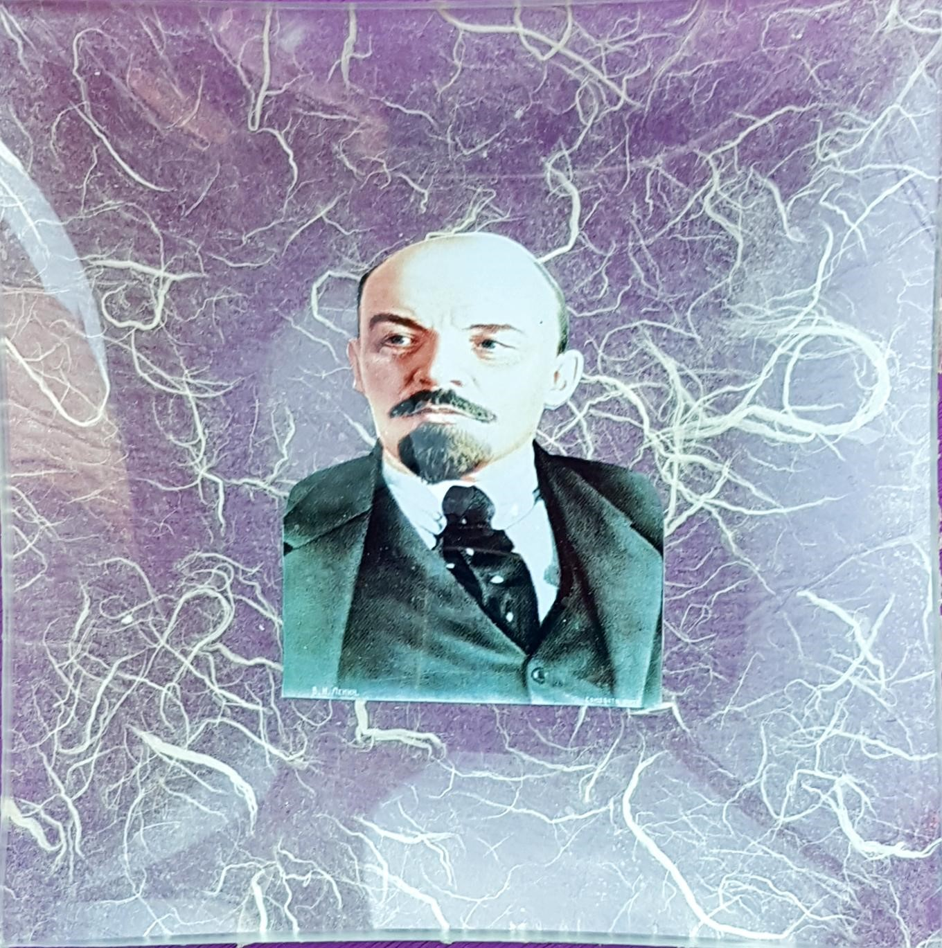 Lenine_cinzeiro