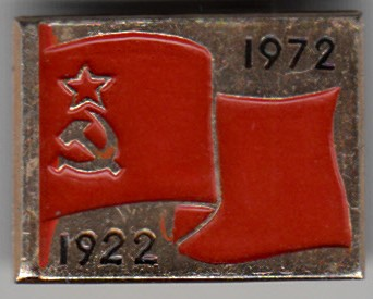 URSS_pin – Cópia (2)