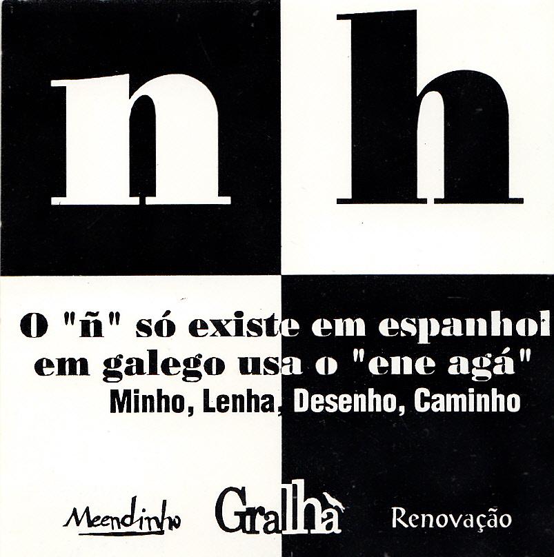 Meendinho_autoc_b