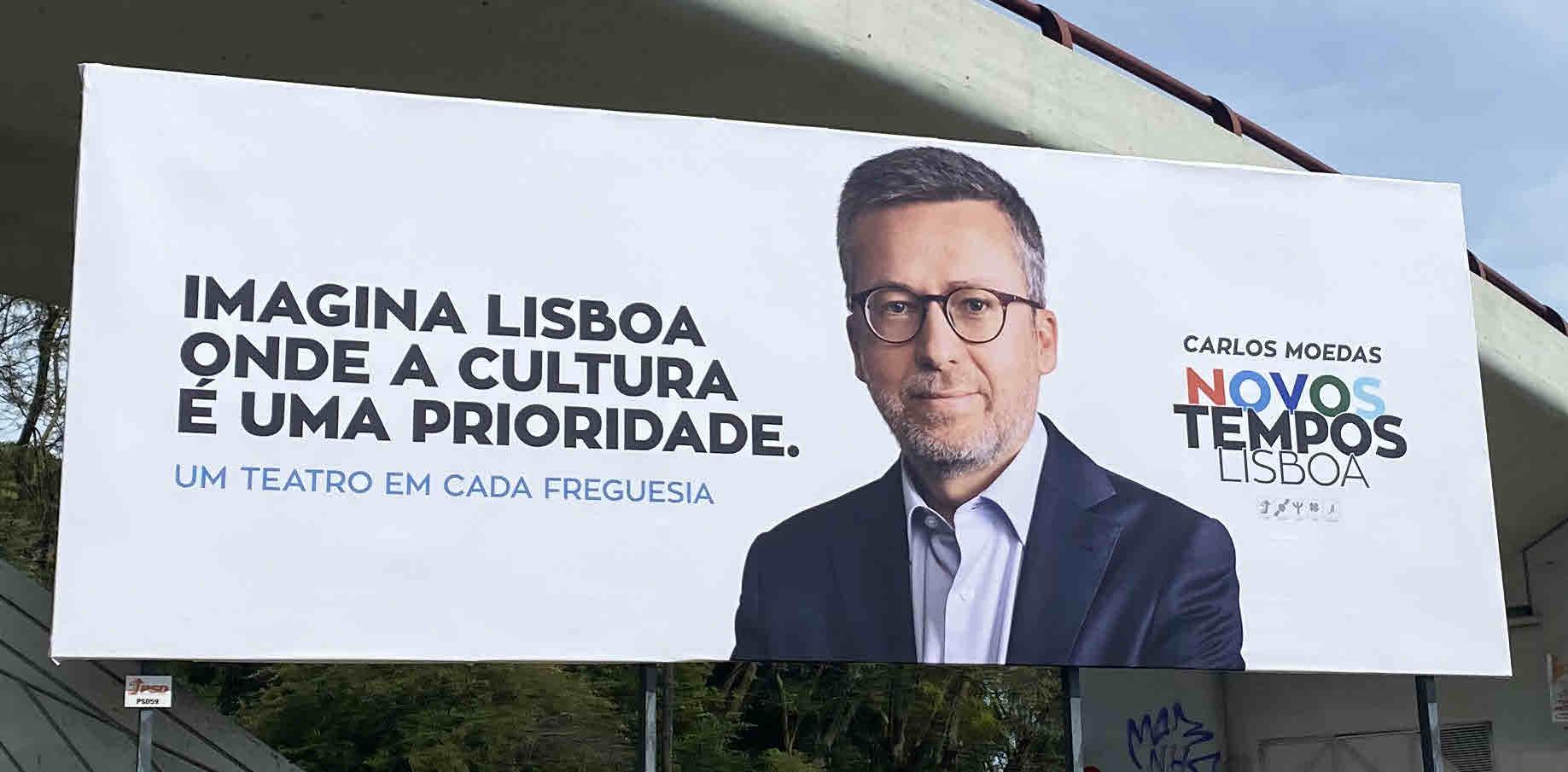 PSD_2021_LISBOA_MOEDAS