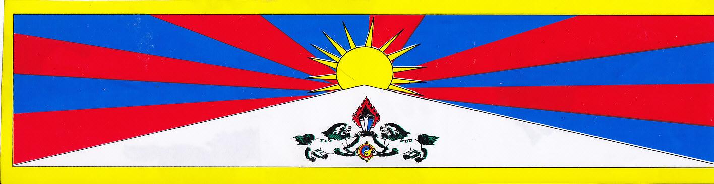 Tibet_autoc_0001