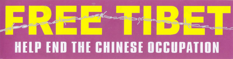 Tibet_autoc_0002