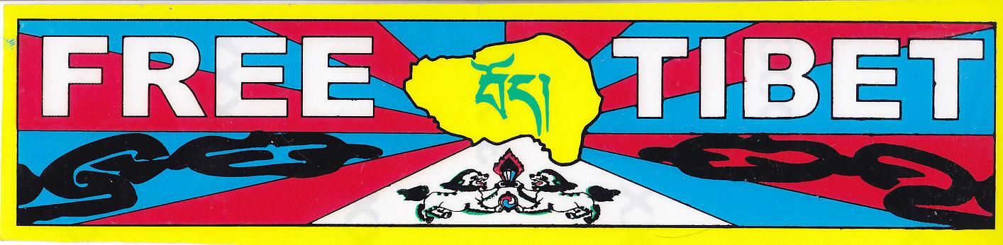 Tibet_autoc_0003