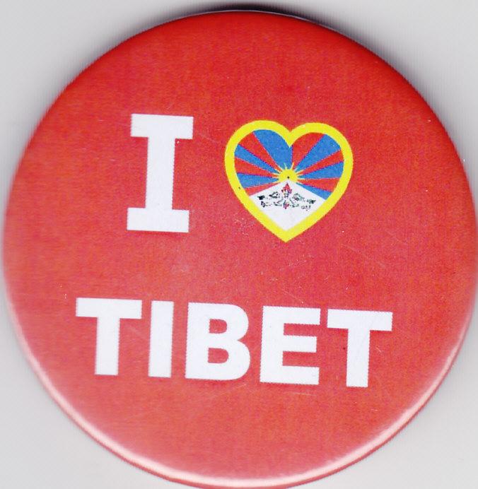 Tibet_pin_0002