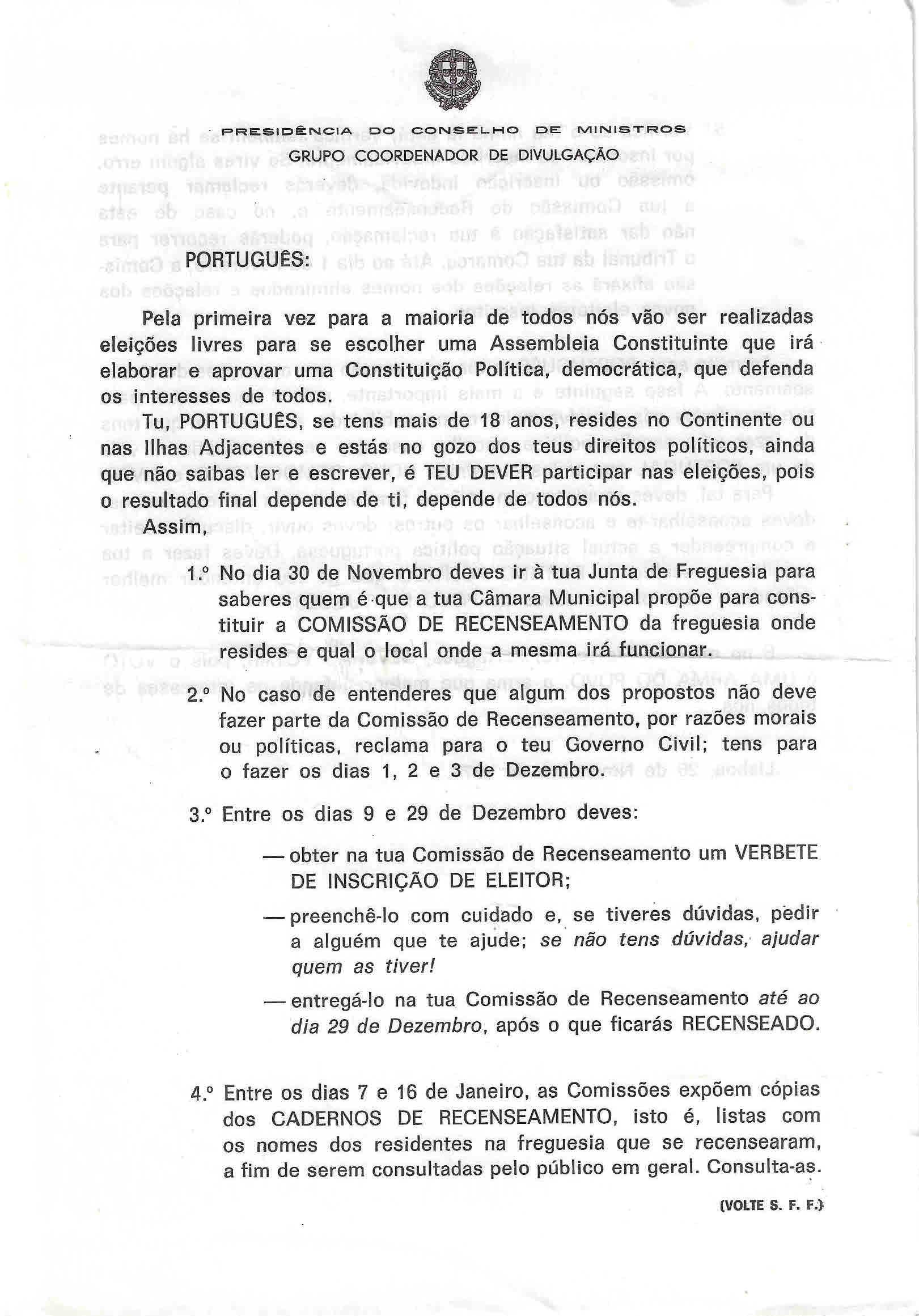 scanpp (20)
