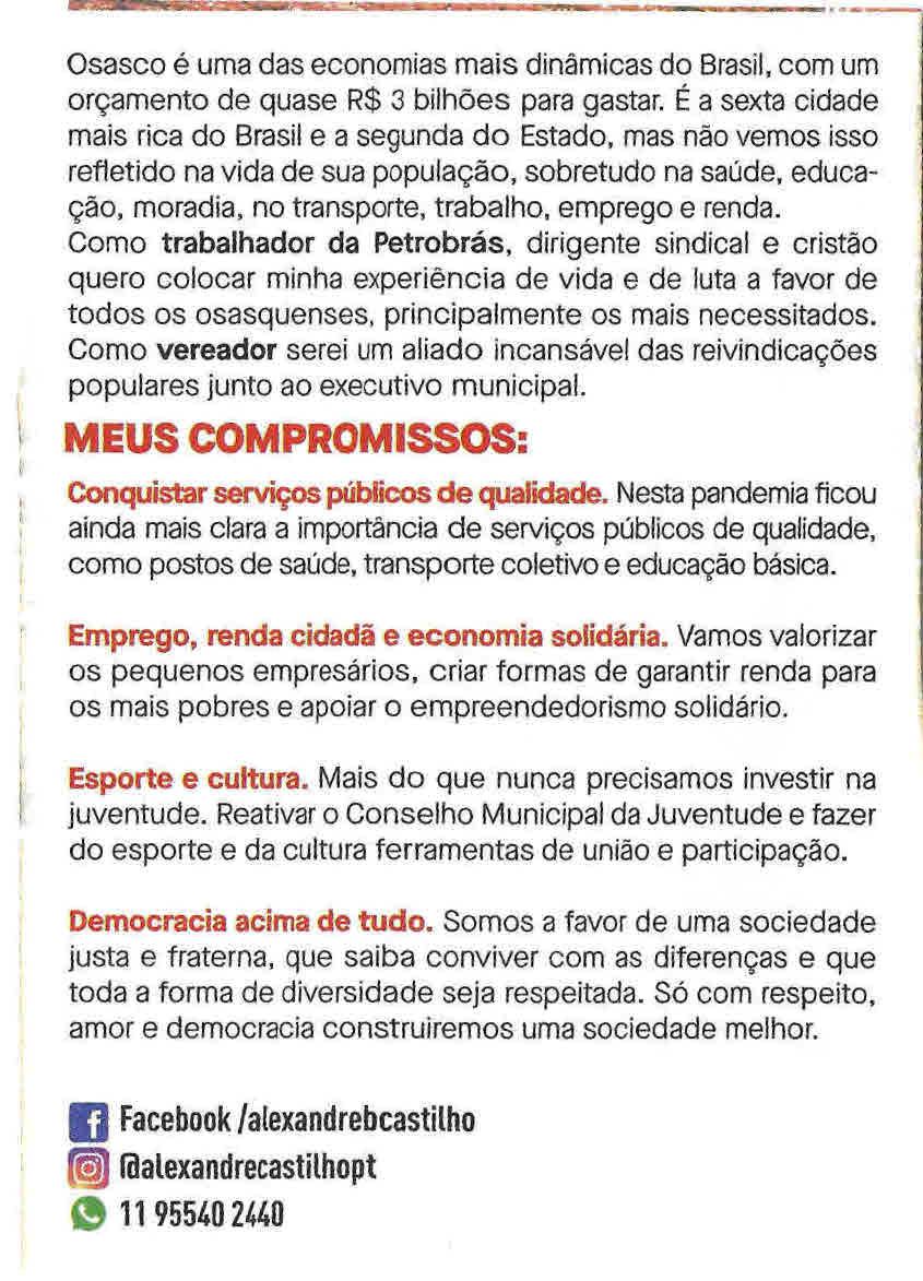 scanVVVV (2)