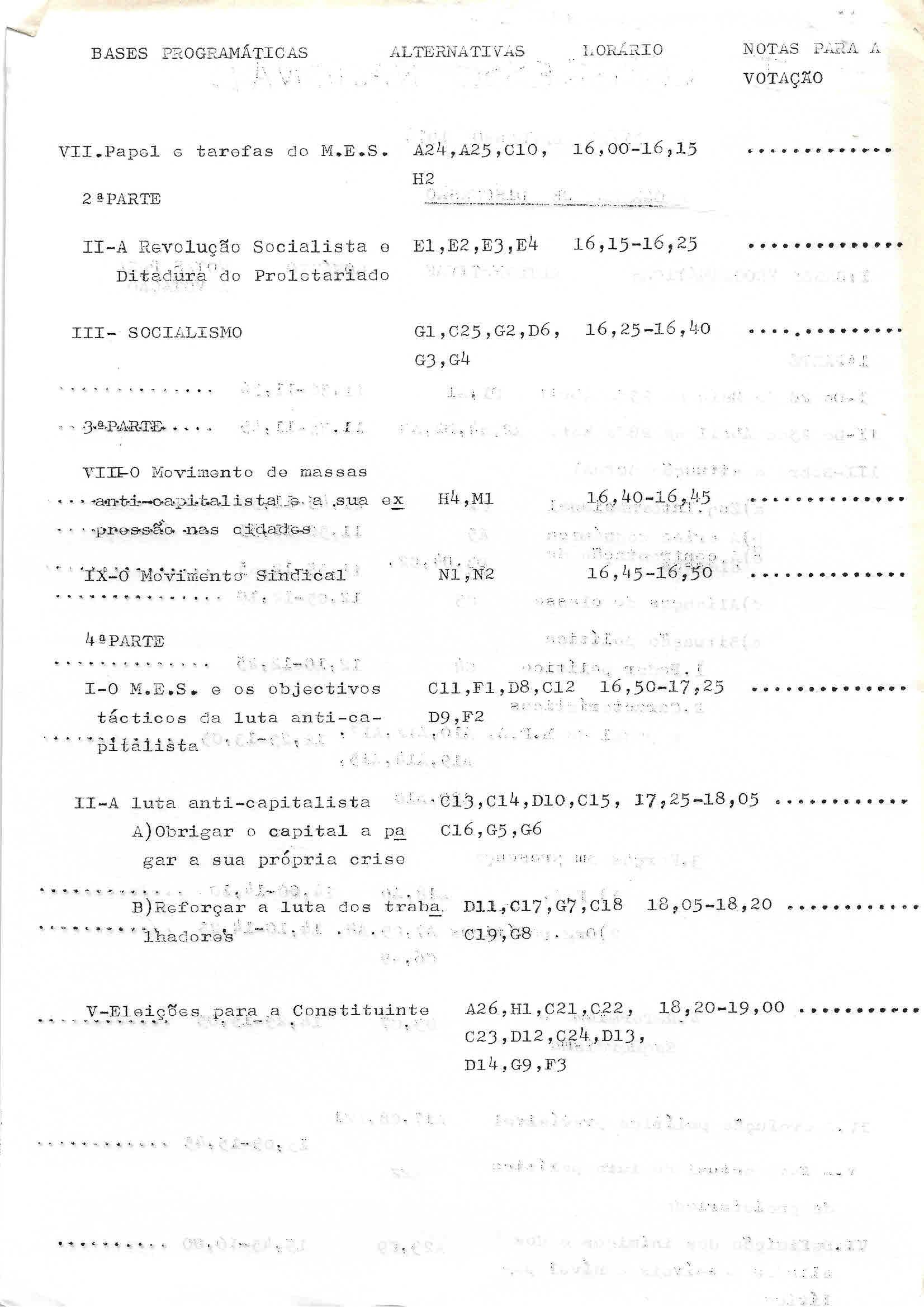 scanVVVV (8)