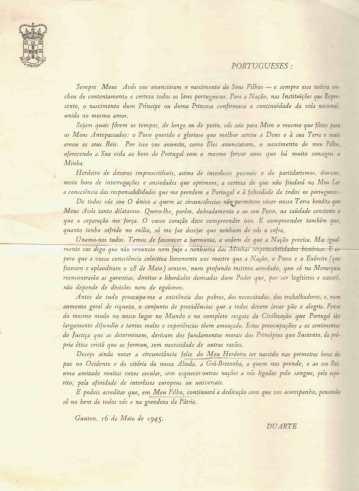 Document (157)