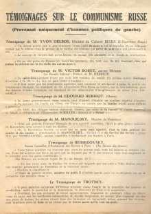 Document (38)