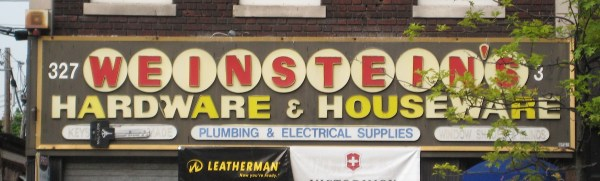 Old Hardware Store Signs