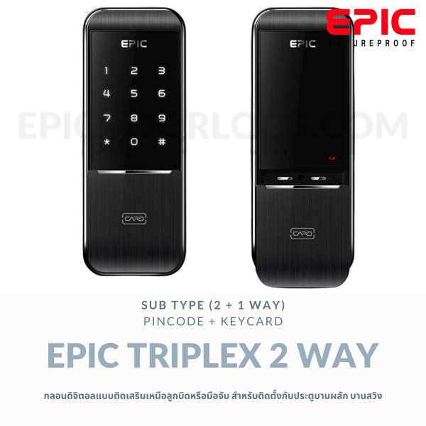 EPIC TRIPLEX 2 WAY