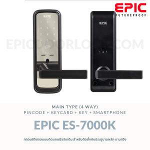 EPIC ES-7000K