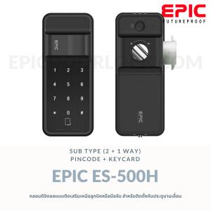 EPIC ES - 500H