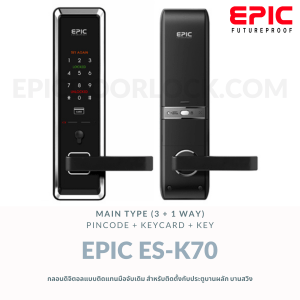 EPIC K70 MainType