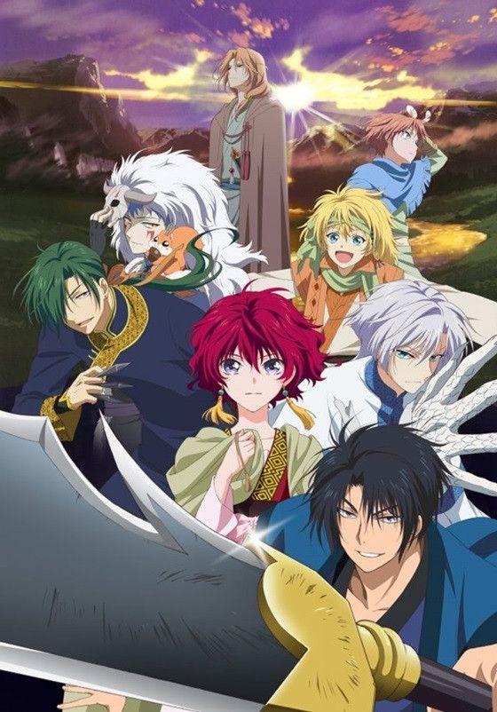 Nonton Akatsuki No Yona : nonton, akatsuki, Akatsuki, Season, Release, Info,, Story,, Cast,, Updates