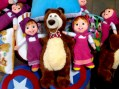Seri Boneka Marsha and The Bear