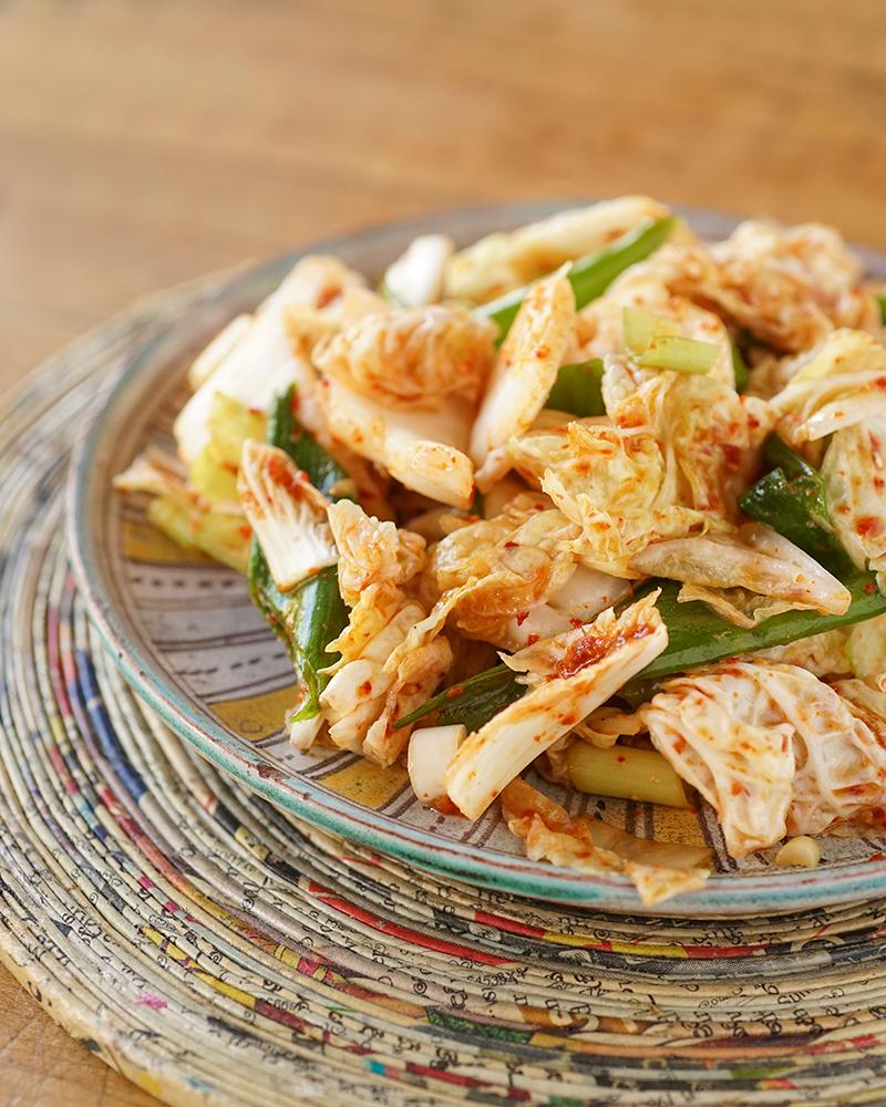 Choux Chinois En Salade : choux, chinois, salade, Salade, Coréenne, Recette, Épices