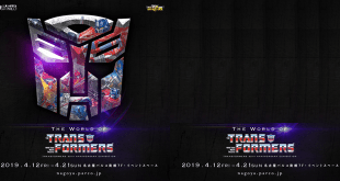 TRANSFORMERS 35TH ANNIVERSARY EXHIBITION
