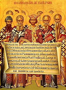 Catholics are bound to believe everything contained in the Nicene and Apostles Creed