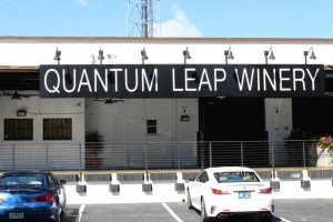 The entrance to Quantum Leap Winery, Orlando, FL