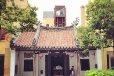 Amoy Hotel - Fuk Tak Chi Temple