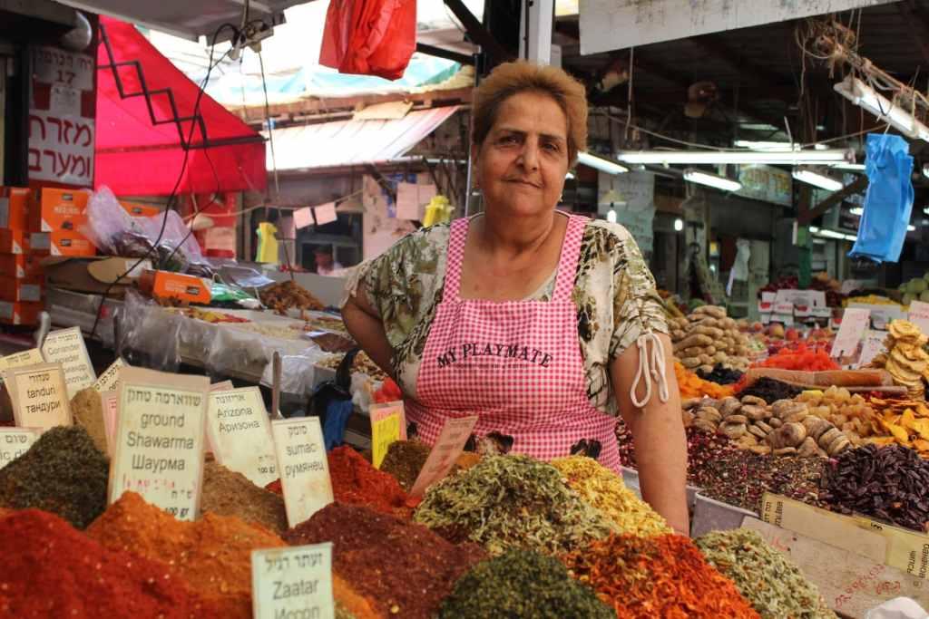 israeli market