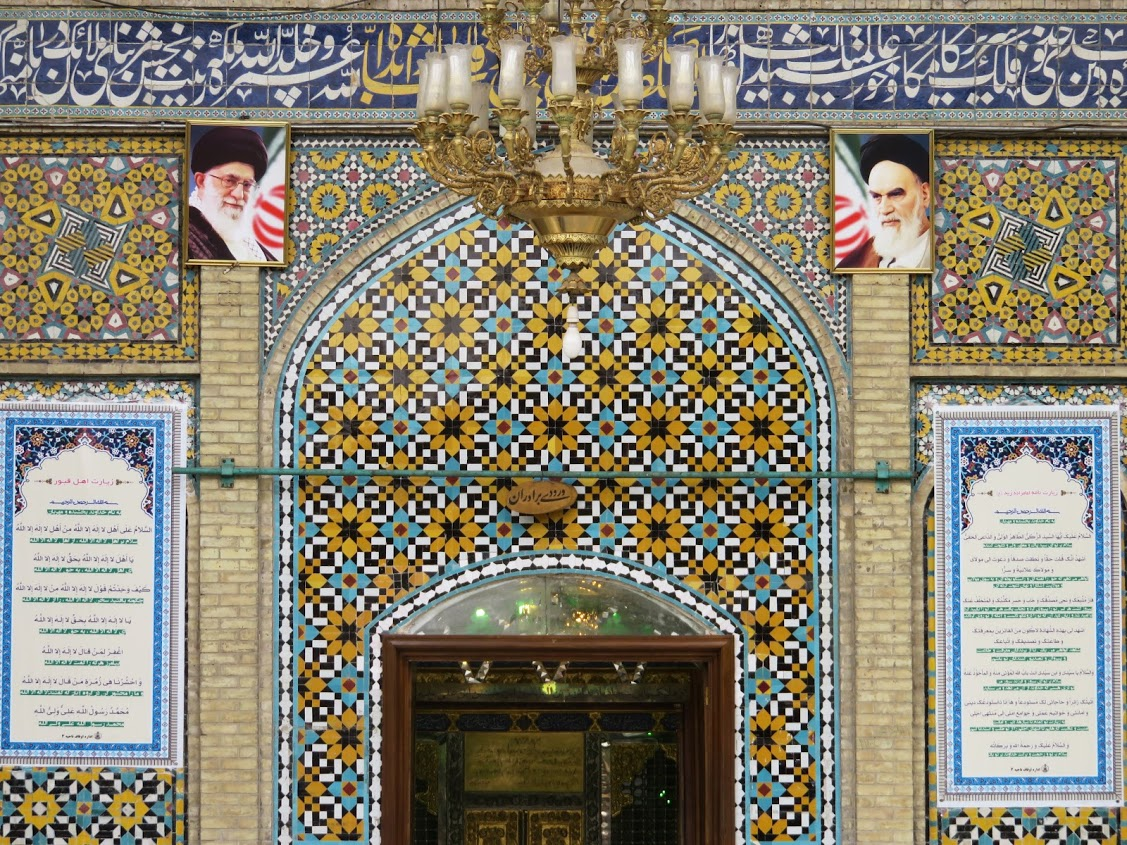 Islamic culture architecture in Iran