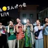 宮古島に移住して変わったこと。満月で心も体もデトックス。イベント開催しました!