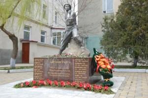 pomnik Afgańca