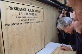 Visite_Ministres_Résidence_Jules-Ferry_08