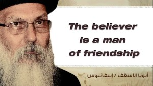 The Believer is a Man of Friendship