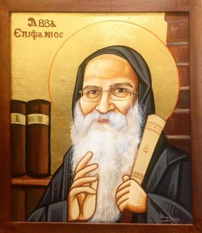 bishop-epiphanius-11