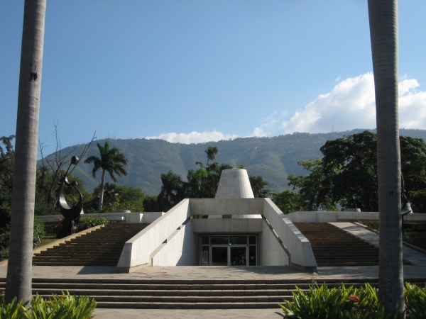 Haiti National Museum