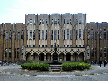 General_Library,_University_of_Tokyo,_2012-12