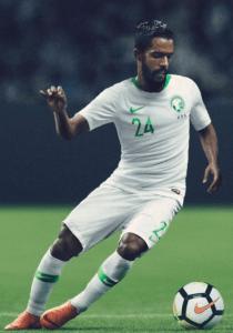 Saudi Arabia World Cup 2018 Away Kit