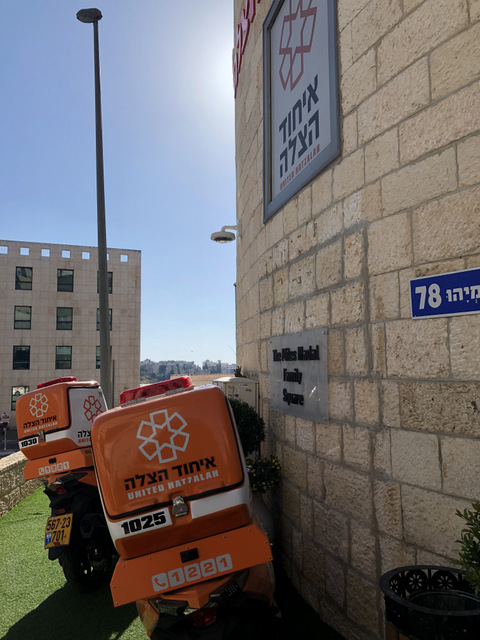 United Hatzalah_SarkarBose - Fig1a