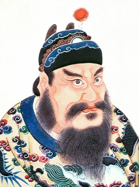 Čínský císař Chuang-Ti sestavuje soupis koření, které se v době jeho vlády používá.