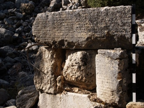 After the building was destroyed, its stone blocks were recycled as construction material.