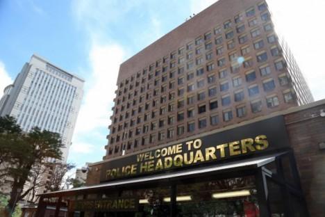 NYPD sídlí na Dolním Manhattanu.