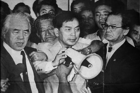 Sakae Menda v den, kdy byl propuštěn z cely smrti.