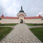 Architekt kostela na Zelené hoře Jan Blažej Santini-Aichel si zápisky o dlužnících šifroval