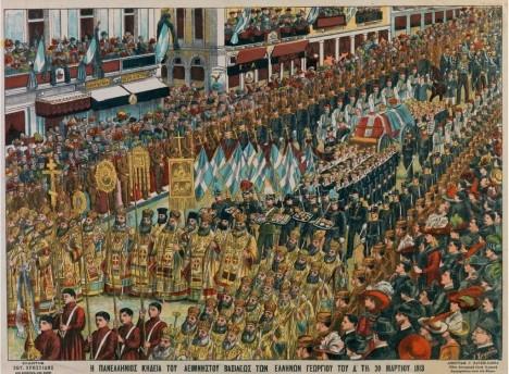 Králova pohřbu se zúčastní tisíce lidí.