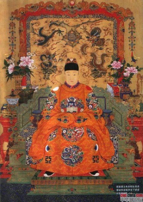 Nový císař Čchung-č přikazuje eunucha Wej-čung-siena odstranit.
