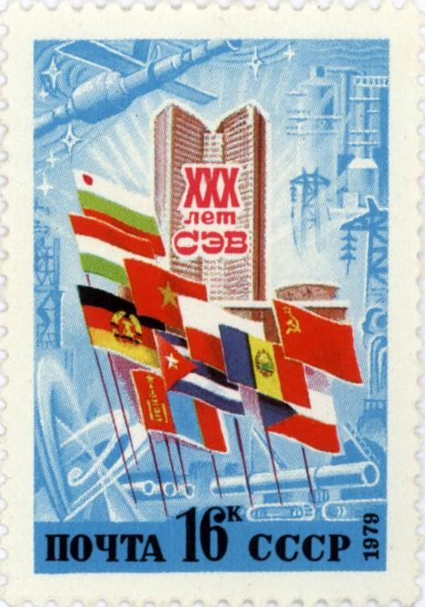 V roce 1979 vydává SSSR poštovní známku, která připomíná 30. výročí vzniku RVHP.