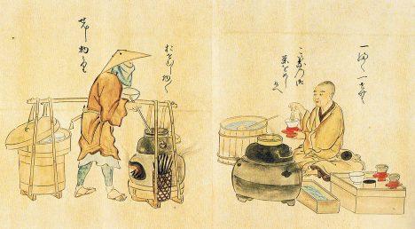 Vaření čaje se stává náročnou disciplínou.