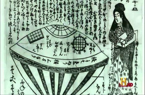 Příběh se nachází ve starých japonských textech.